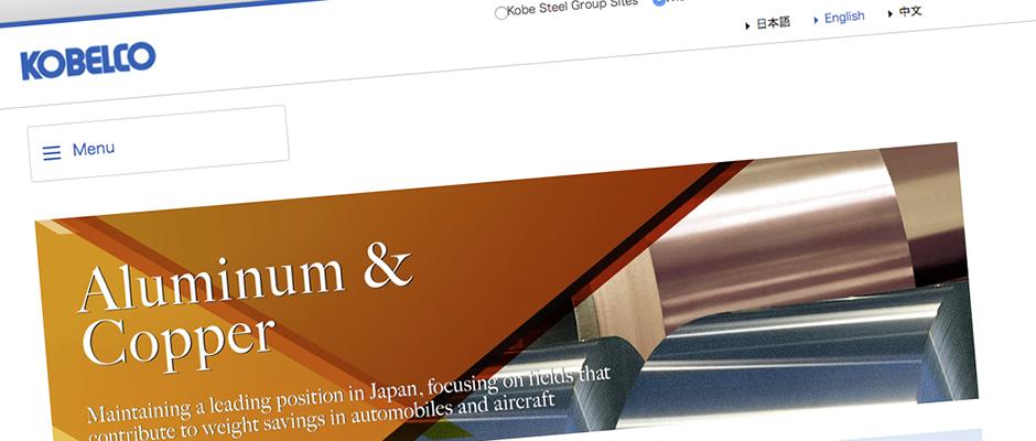 Kobe Steel öppnar aluminiumverk i Kina